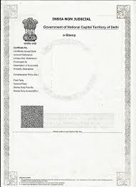 Paper With - non judicial e st paper purchase edrafter in