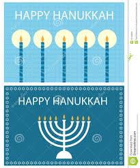 hanukkah cards happy hanukkah cards stock vector illustration of festivity 16758830