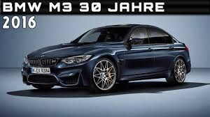 Bmw M3 Specs - 2016 bmw m3 30 jahre review rendered price specs release date