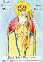Council Of Chalcedon Teachings Council Of Chalcedon Encyclopedia
