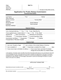 printable application for notary commission legal pleading template