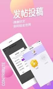 ttpod apk version ttpod 10 0 7 apk android cats events apps