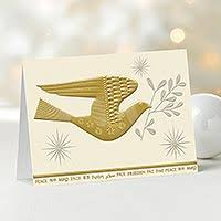 unicef market peace greeting cards