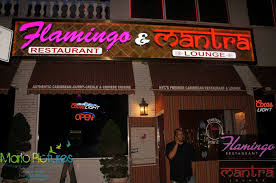 mantra cuisine flamingo restaurant mantra lounge nyc home south ozone park