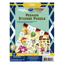 passover stickers gifts for kids passover children s sticker puzzle set