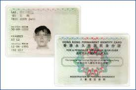hong kong identity card wikipedia