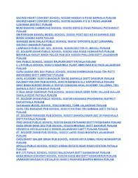 balbir s 38 photos 33 listings of cbse cisce icse isc schools by prashant bhattacharji