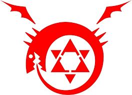 ouroboros fma by jordanpokemon28 on deviantart