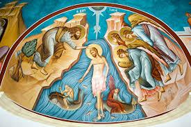 file mural jesus u0027 baptism jpg wikimedia commons