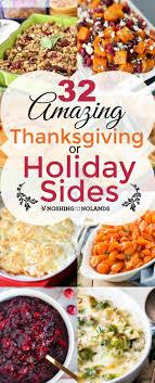 amazing thanksgiving sides