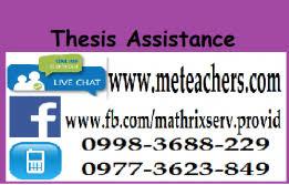 PhD Dissertation Defense   Dina Bashir AbuSamra UCC