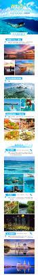m騁ier cuisine 上海出发马来西亚沙巴 汶莱5 6天半自助游 尾单特价 文莱皇家航空 文莱