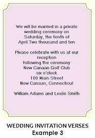 Simple Wedding Invitation Wording Wedding Reception Invitation Wording Haskovo Me