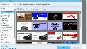Professional Home Design Software Reviews Business Card Maker Software Review Youtube