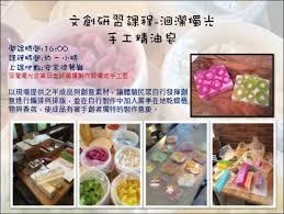 cuisine ind駱endante cuisine ind駱endante 100 images 留住夢幻世界keep the 2018 2 11