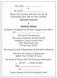 Islamic Wedding Cards Muslim Wedding Invitation Wordings Muslim Wedding Wordings Muslim