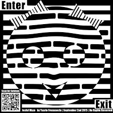 joyful maze of happy face by yanitof maze with mild psychedelic