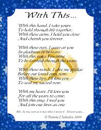 50th wedding anniversary poems 50th wedding anniversary poems for my inspirational happy
