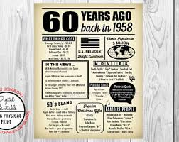 60 things for 60th birthday 60th birthday etsy