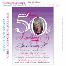 Single Card Wedding Invitations Stunning 50th Birthday Invitation Cards 95 For Your Single Card