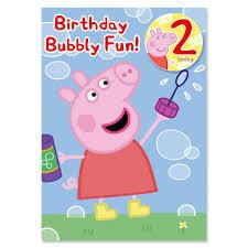 coloring birthday cards birthday card interesting peppa pig birthday cards printable free