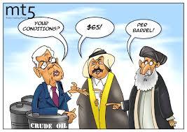 Minyak Qatar menteri tenaga qatar memerlukan harga minyak yang bersesuaian