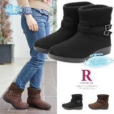 shoes s boots s mart rakuten global market r premium knit boots engineer
