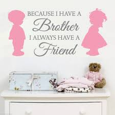 up 2 color brother sister love friends vinyl quotes wall decals