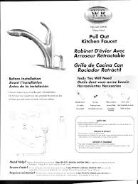 brushed nickel waterridge kitchen faucet parts centerset two