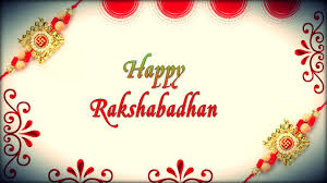 happy raksha bandhan wishes greetings in advance 2017 whatsaap