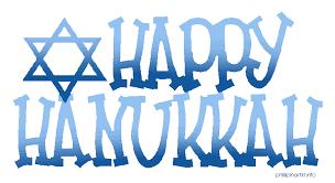 hanukkah banner hanukkah activities for family home evening lds net