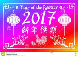 boy chinese firecrackers happy holding illustration new prosperity