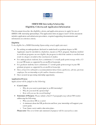 essays on public health resume cover letter for students examples