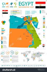 Cairo Flag Egypt Infographic Map Flag Vector Illustration Stock Vector