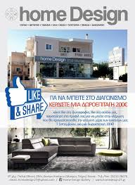 home design gallery local business chaniá greece facebook