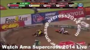 live ama motocross streaming fs1 supercross 2017 live anaheim 1 practice u0026 qualifying online