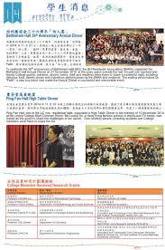 si鑒e de table axa si鑒e social 100 images 10 張宇峰cheung yu ung 新界屯門屯喜