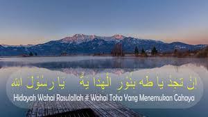 Ya Habibal Qolbi Lirik Arti Terjemah Yaa Habibal Qolbi Sholawat Baper Merdu