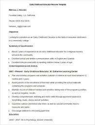essay on future india in tamil account sales manager resume sample