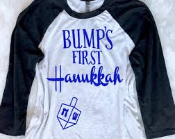 hanukkah clothes hanukkah clothing etsy