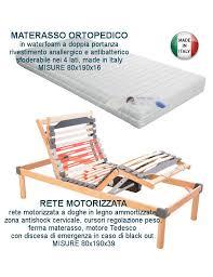 rete con materasso offerta rete motorizzata elettrica con doghe ammortizzate e materasso