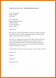 security cover letter examples perfect cover letter security job