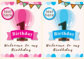 Birthday Invitation Card Download Free Download Birthday Invitation Ajordanscart Com
