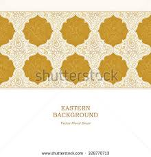 Border Designs For Birthday Cards Vector Seamless Border Eastern Style Ornate Stock Vector 661761715