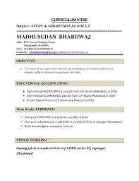 resume format for teachers freshers pdf merge resume format for teachers freshers