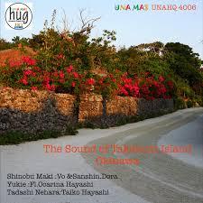 highresaudio home of high resolution audio