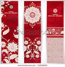 Chinese Art Design Chinese Art U0026amp Design Stock Images Royalty Free Images