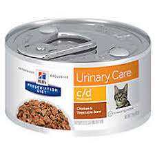vet recommended cat food petsmart