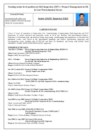 Quality Control Inspector Resume Sample by 100 Quality Control Inspector Resume Sample Download