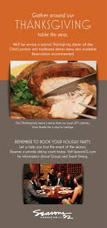 2013 thanksgiving guide where to pre order turkeys and where to